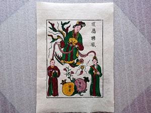 Tranh giấy Bà Nguyệt Se Duyên 26cm x 37cm - TG077-1