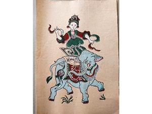Tranh giấy Bà Triệu Cưỡi Voi 26cm x 37cm - TG082