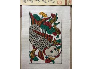 Tranh giấy Cá Đàn - Cá Chép 26cm x 37cm - TG079