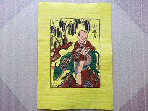 Tranh giấy Chăn Trâu Đọc Sách - Hiếu Học nền vàng 26cm x 37cm - TG040V
