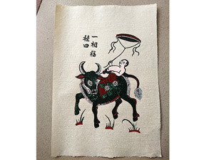 Tranh giấy Chăn Trâu Thả Diều 26cm x 37cm - TG081