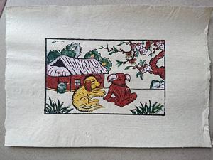 Tranh giấy Chó Con 37cm x 26cm - TG072
