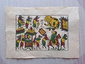 Tranh giấy Chuột Vinh Quy 37cm x 26cm - TG092