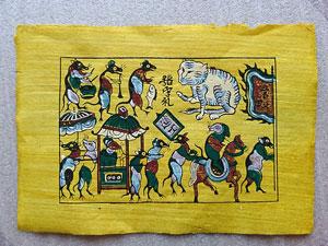 Tranh giấy Chuột Vinh Quy nền vàng 37cm x 26cm - TG092V