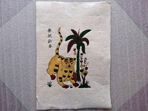 Tranh giấy Con Mèo 26cm x 37cm - TG103