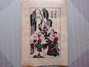 Tranh giấy đông hồ Đánh Ghen 26cm x 37cm - TG047-1