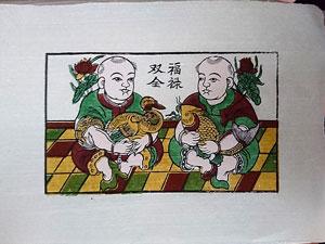Tranh giấy Em Bé Ôm Cá Ôm Vịt - Phúc Lộc Song Toàn 37cm x 26cm - TG009-1