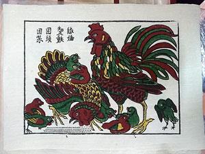 Tranh giấy Gia Đình Gà - Thư Hùng 37cm x 26cm - TG024-1