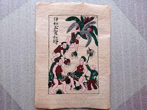 Tranh giấy đông hồ Hứng Dừa 26cm x 37cm - TG004-1