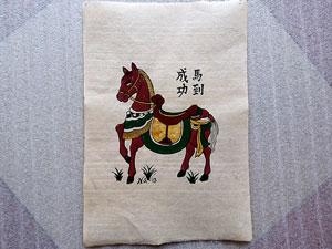 Tranh giấy Mã Đáo Thành Công - Con Ngựa 26cm x 37cm - TG106