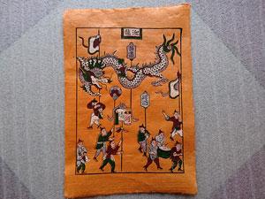 Tranh giấy Người Múa Rồng nền cam 26cm x 37cm - TG102C