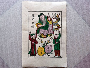 Tranh giấy Ông Tơ 26cm x 37cm - TG107
