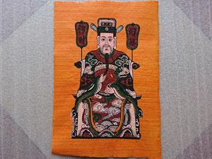 Tranh giấy Thần Tài nền cam 26cm x 37cm - TG094C