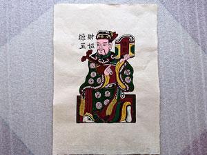 Tranh giấy Tiền Tài 26cm x 37cm - TG108