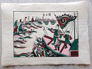 Tranh giấy Trần Quốc Tuấn 37cm x 26cm - TG096