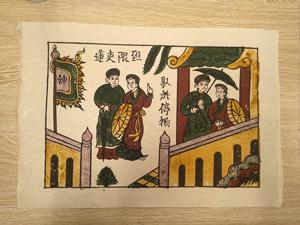 Tranh giấy đông hồ 37cm x 26cm - TG014