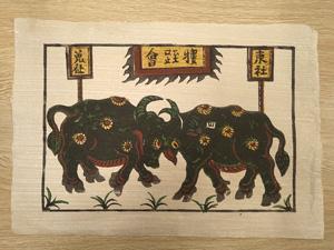 Tranh giấy đông hồ Chọi Trâu 37cm x 26cm - TG029
