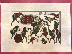 Tranh giấy đông hồ Cóc Múa Lân 37cm x 26cm - TG013