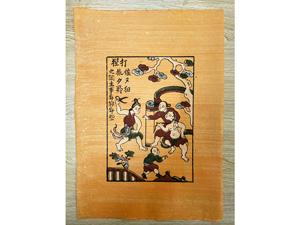 Tranh giấy đông hồ Đánh Ghen 26cm x 37cm - TG047