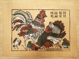 Tranh giấy đông hồ Gia Đình Gà - Thư Hùng 37cm x 26cm - TG024