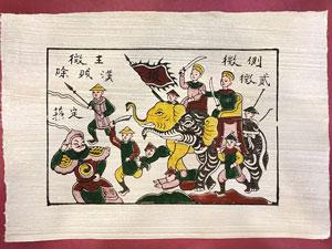 Tranh giấy đông hồ Hai Bà Trưng Đánh Giặc 37cm x 26cm - TG031