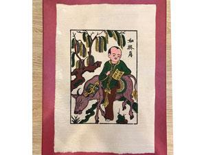 Tranh giấy đông hồ Chăn Trâu Đọc Sách - Hiếu Học 26cm x 37cm - TG040