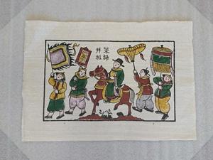 Tranh giấy đông hồ Vinh Quy Bái Tổ 37cm x 26cm - TG001