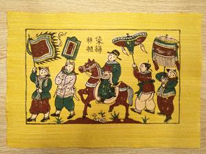 Tranh giấy đông hồ Vinh Quy Bái Tổ 37cm x 26cm - TG030