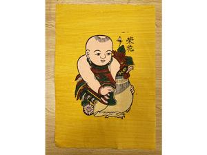 Tranh giấy đông hồ Vinh Hoa - Em Bé Ôm Gà 26cm x 37cm - TG050