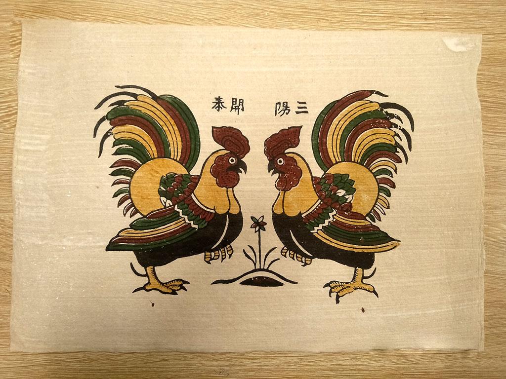 Tranh giấy đông hồ Tam Dương Khai Thái - Chọi Gà 37cm x 26cm - TG008