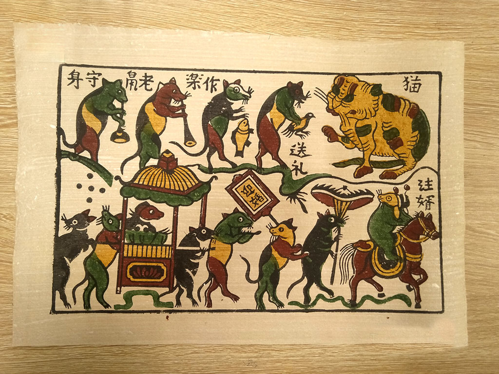 Tranh giấy đông hồ Đám Cưới Chuột 37cm x 26cm - TG002