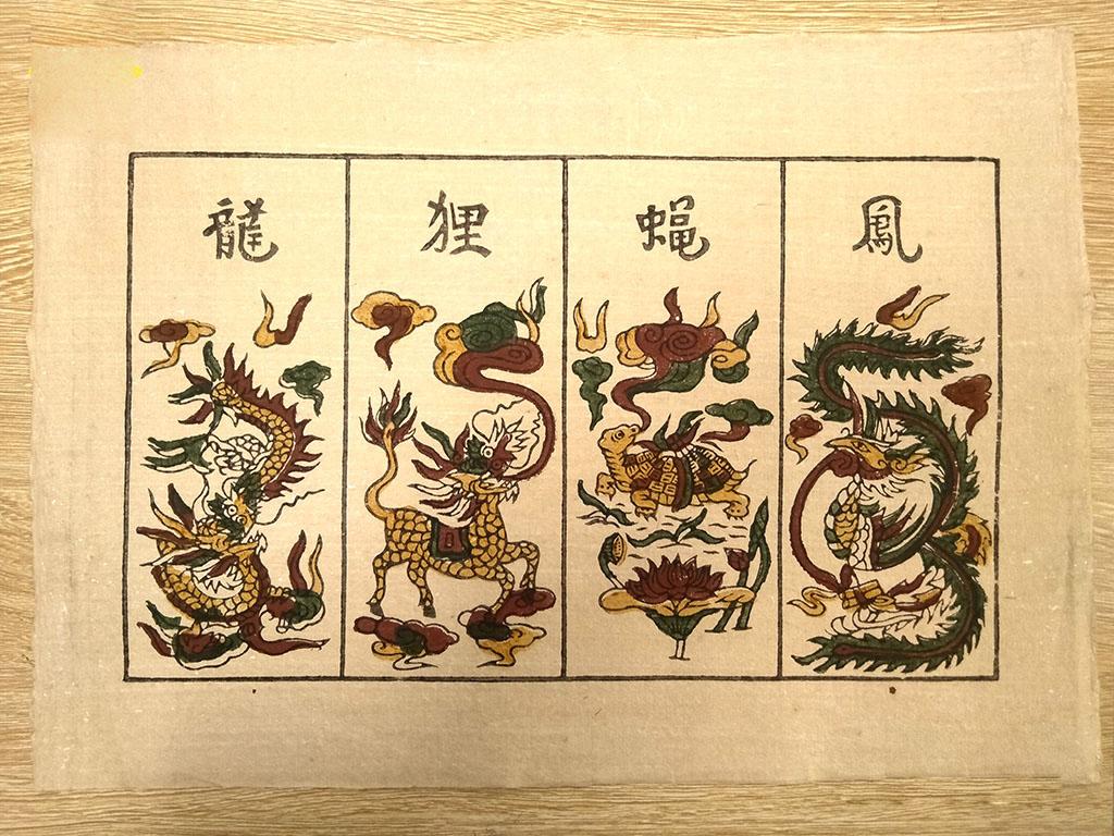 Tranh giấy đông hồ Tứ Linh 37cm x 26cm - TG007