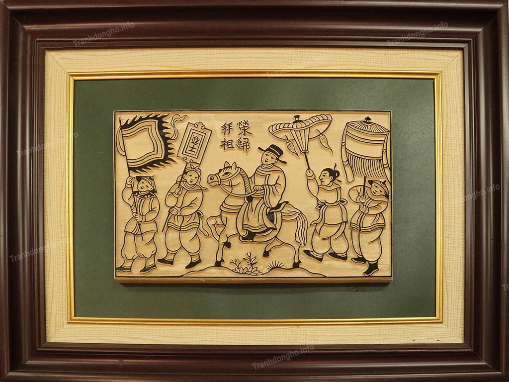 Tranh khắc gỗ đông hồ Vinh Quy Bái Tổ 40cm x 30cm - TKG013